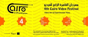 Cairo Video Festival Goethe Medrar Contemporary Art