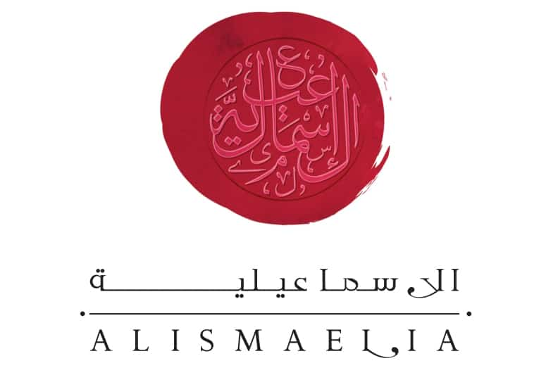 Ismailia Corporate Logo_001