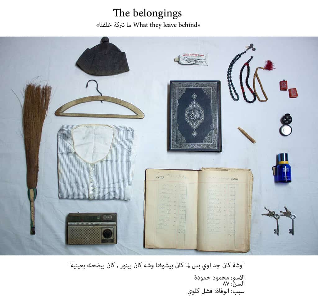 The Belongings -1